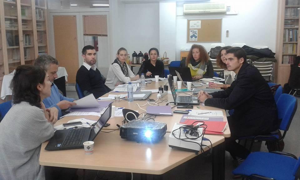 El projecte europeu SERCo busca noves oportunitats – 25/11/2016